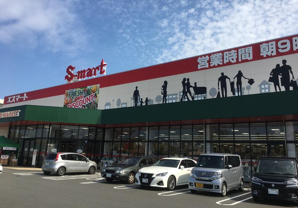 田園町店2